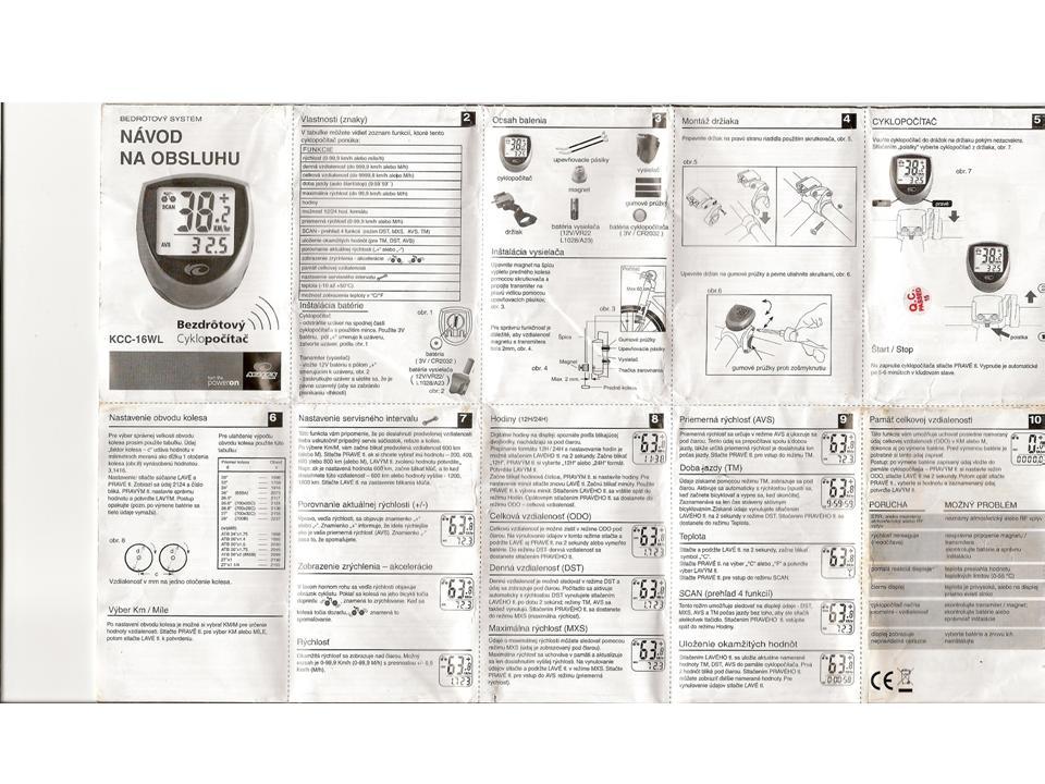 Kellys kcc-13 инструкция